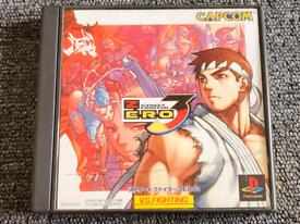 PLAYSTATION GAME: STREET FIGHTER ZERO 3.