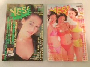 Two Maggie Q Hong Kong Yes! Teen Magazines 1996 Rare