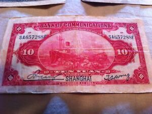 OLD CHINESE MONEY Cambridge Kitchener Area image 7