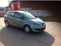 24/7 Trade sales NI Trade prices for the public 2005 Seat Toledo 1.9 TDI Reference motd December 17