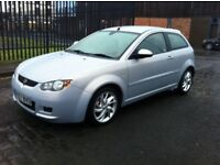 2008 MODEL PROTON SATRIA NEO GSX LOW MILES FULL MOT *JUST REDUCED BY £500*