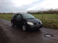 24/7 Trade sales NI Trade prices for the public 2006 Renault Scenic 1.5 DCI Dynamique Black