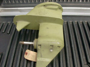 evinrude/johnson 6 hp lower unit complete new