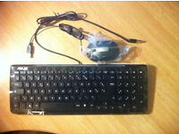 French layout Asus keyboard and mouse set