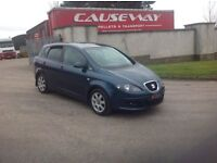 24/7 Trade sales NI Trade Prices for the public 2005 Seat Toledo 1.9 TDI Stylance July 17 Blue