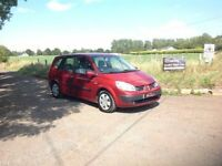 24/7 Trade sales NI Trade Prices for the public 2006 Renault Grand Scenic 1.6 Expression 7 Seater