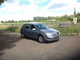 24/7 Trade sales NI Trade prices for the public 2007 Vauxhall Astra 1.4 Energy 5 Door grey