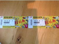 2 x VFEST FULL WEEKEND CAMPING TICKETS@ WESTON PARK TELFORD