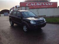 24/7 Trade sales NI Trade Prices for the public 2006 Hyundai Tucson 2.0 GSI low miles 70.000