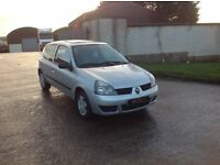 24/7 Trade sales NI trade prices for the public 2007 Renault Clio 1.2 campus full mot