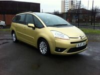 2007 CITROEN C4 GRAND PICASSO 1.6 HDI VTR+ 7 SEATER *JUST REDUCED BY £500*
