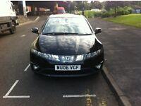 £2,295 | Honda Civic 1.8 i VTEC ES 5dr