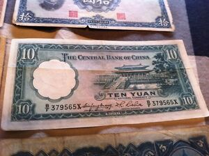 OLD CHINESE MONEY Cambridge Kitchener Area image 3