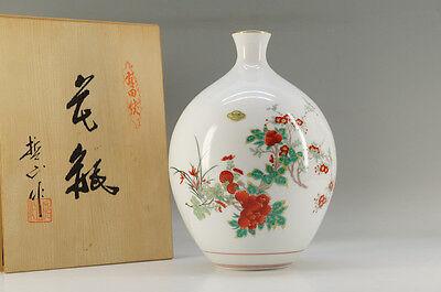 NEW Japan ARITA Porcelain KAKIEMON-style Flower Vase Free Shipping 725k16