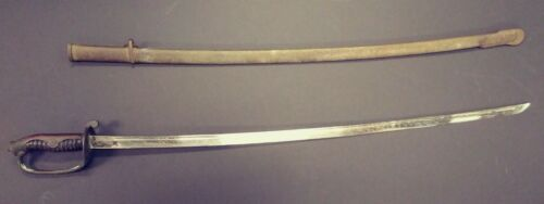WWII JAPANESE   ARMY DRESS SWORD