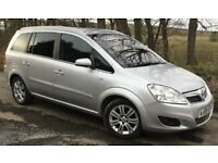 Vauxhall Zafira 1.8 16V Elite 7 Seater People Carrier MPV,Full Leather Interior,Cheap with 1 YR MOT