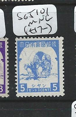 BURMA JAPANESE OCCUPATION  (PP0803B) SG101    MNG