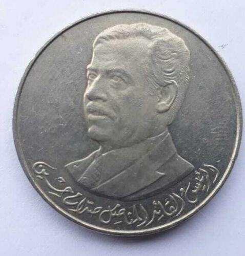 Iraq Saddam Hussein desert storm coin 1980 Arab