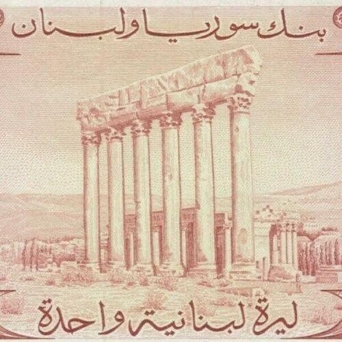 1 Livre  >>> 1958 <<<  AUNC Chamouni  Libanaise Liban Lebanon