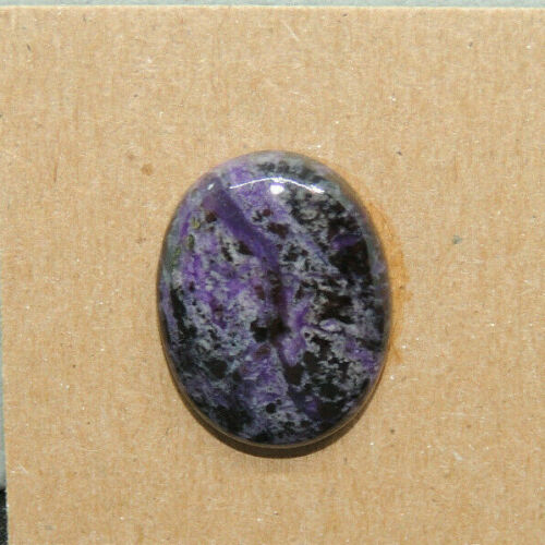 Sugilite Cabochon 22x17mm with 5mm dome from South Africa  (16300)