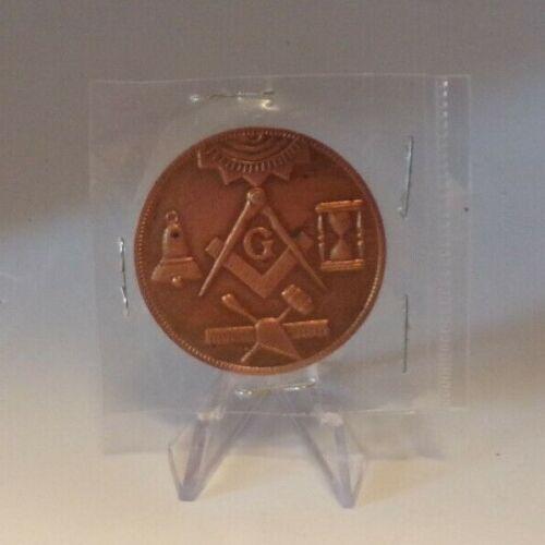 Free Mason Membership Coin (Ready to Engrave)