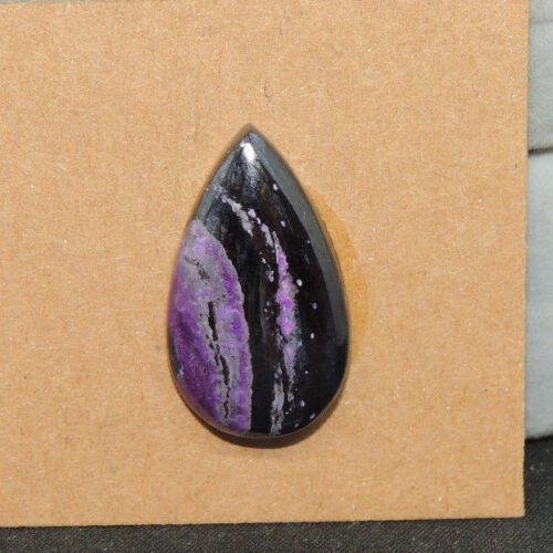 Sugilite Cabochon 24x14mm with 5.5mm dome from South Africa (14392)
