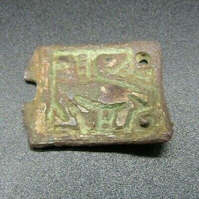 Medieval bronze zoomorphic buckle plate 12th century ad