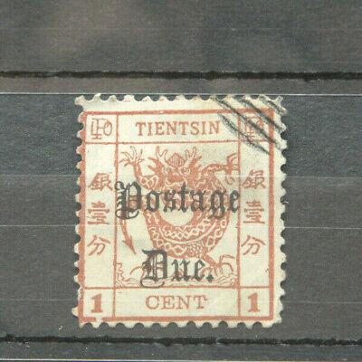 TIENSTSIN - 1800's 1C BROWN OVERPRINTED POSTAGE DUE - FINE USED