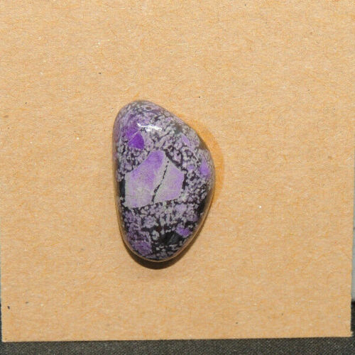 Sugilite Cabochon 19x12mm with 5.5mm dome (15556)