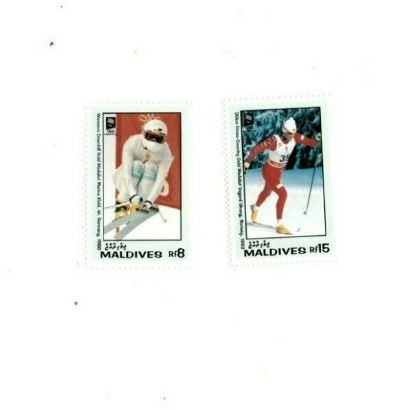 VINTAGE CLASSICS - MALDIVES SC 1886-7 Pre Winter Olympics Set Of 2 Stamps - MNH - $0.89