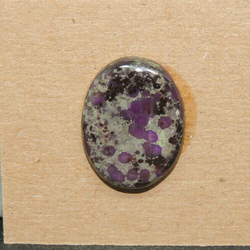 Sugilite Cabochon 21.5x16mm with 4.5mm dome from South Africa  (16302)