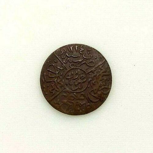 SAUDI ARABIA KINGDOM of HEJAZ 1/2 Half Piastre 1915 AH 1334/5 KM 23