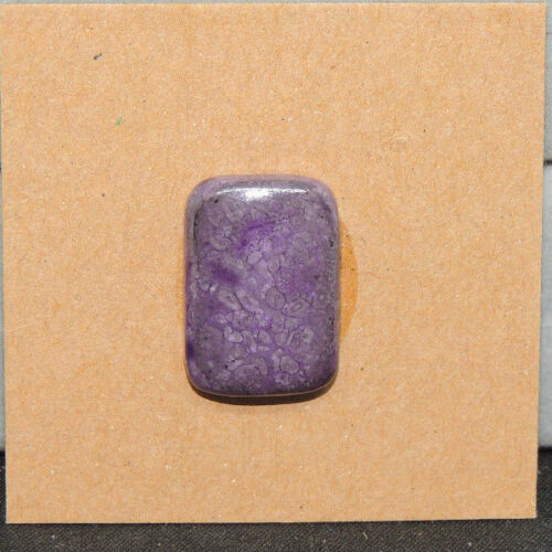 Sugilite Cabochon 17x12mm with 4mm dome from South Africa (14398)