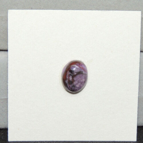Sugilite Cabochon 10x8mm with 4.5mm dome (14594)