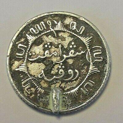 1/4 GULDEN 1941 Netherlands East Indies Silver  KM#319