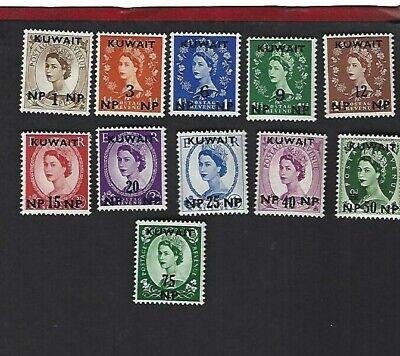 Kuwait sc#129-39 (1957-8) Complete MNH