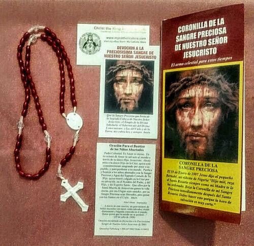CORONILLA DE LA SANGRE PRECIOSA DE NUESTRO SENOR JESUCRISTO CON FOLLETO LAMINADO