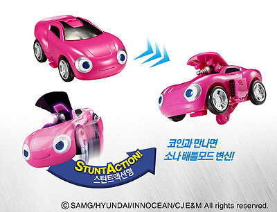 Power Battle Watch Car Sona Coin Battle Ari Pink Korean