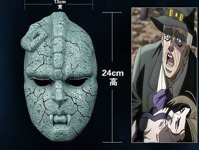 Masquerade Costumes Halloween Adventure (Anime JoJo's Bizarre Adventure Stone Mask Resin Cosplay Costume Halloween)