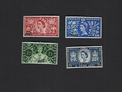 Oman sc#52-5 (1953) Complete MNH