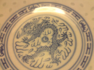 "VTG Jingdezhen China Rice Grain Blue White Dragon Porcelain 8"" B"