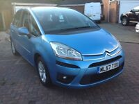 Citreon C4 picasso 5 VTR+, 1.6 HDI 57 plate