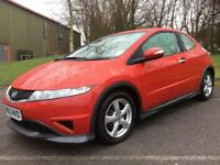 Honda Civic 1.4 Petrol i-VTEC 2010MY Type S Cheap Car