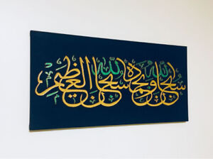 Calligraphy Canvas Artwork--Hand Painted (new)