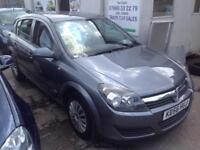 Vauxhall/Opel Astra 1.4i 16v 2007.5MY Life