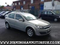 2005 (55) Vauxhall Astra Club 1.6i 16v Twinport 5DR Hatchback SILVER + LOW MILES