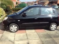 Car For Sale - Kia Picanto 5dr - Low Milage