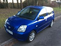 2006 Kia Picanto 1.0 LX-74,000-August 2017 mot-service history-£30 tax-great value