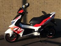 PGO G-max Scooter 50cc