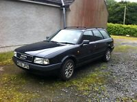 Audi 80 estate for sale